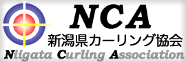 新潟県カーリング協会
