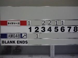 PA100482