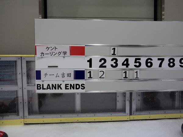 P4160585