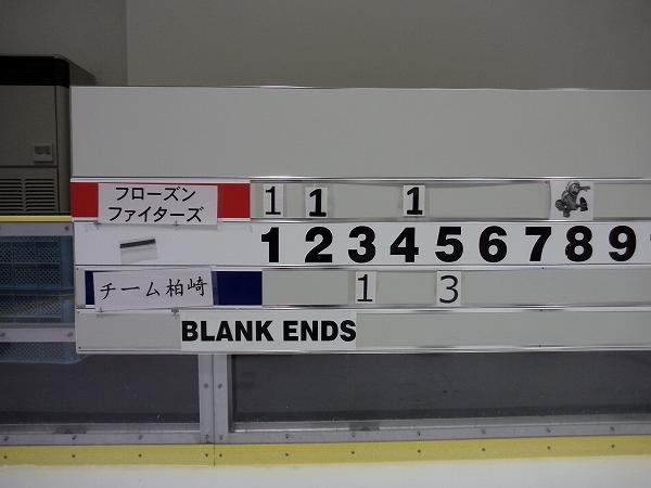 P5070625
