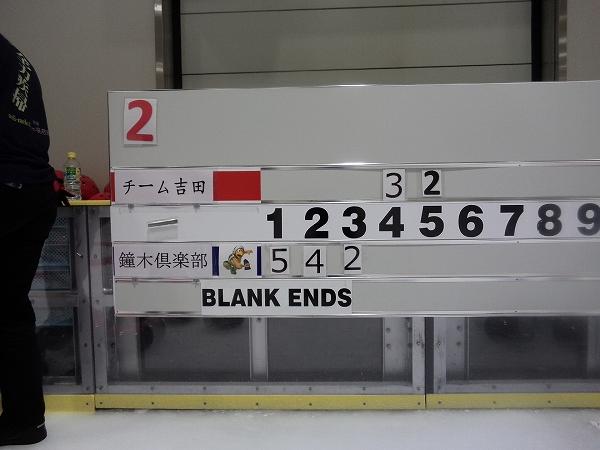 P7020582