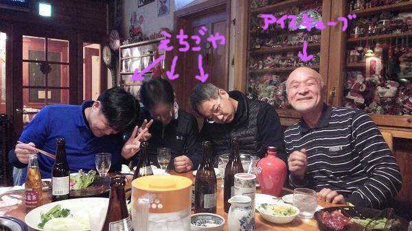 image_5f453ea