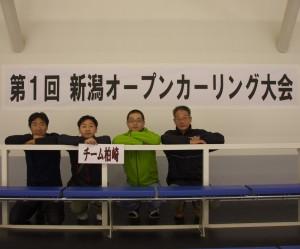 Équipe de Kashiwazaki