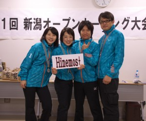 Hinemos +