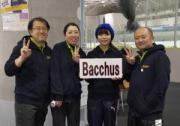 Bucchus-s